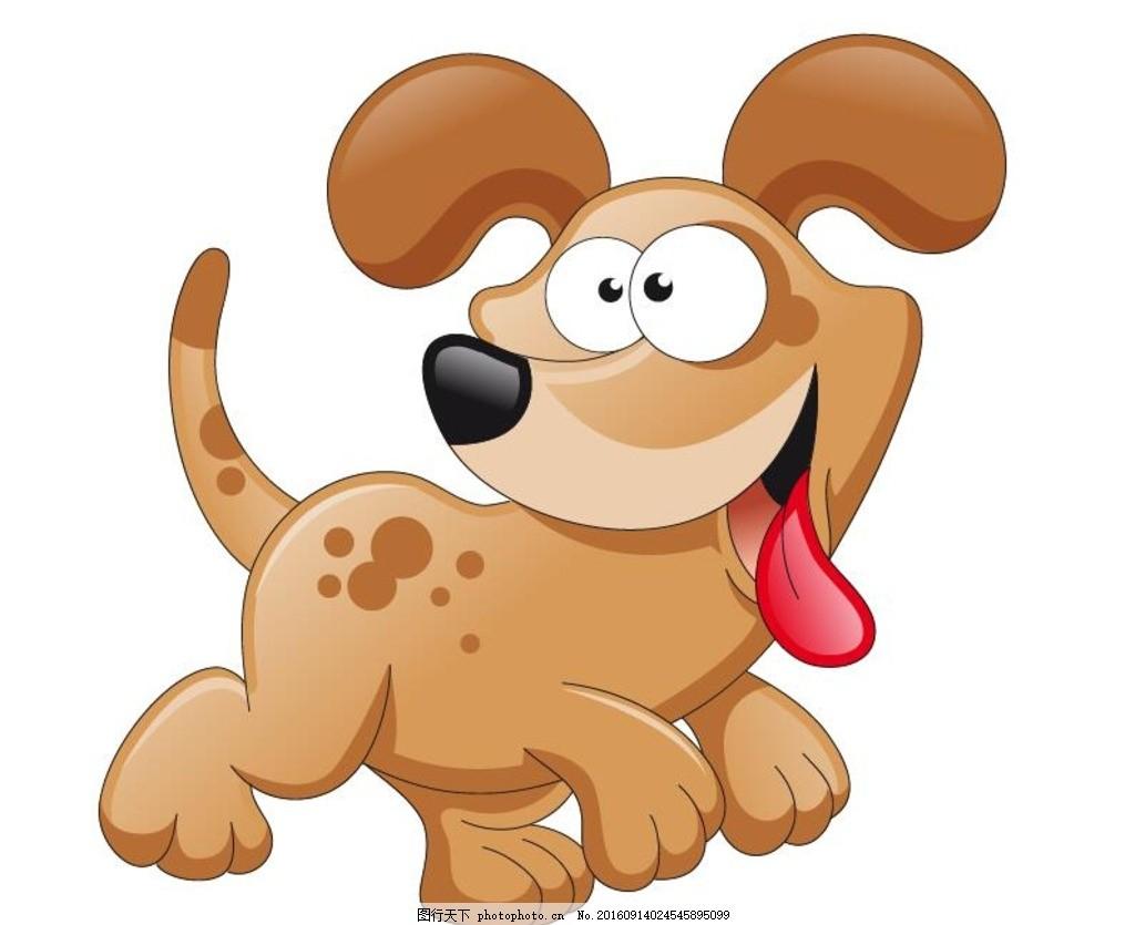 十二生肖狗 卡通十二生肖 矢量十二生肖 卡通动物 ai 笔袋设计 前袋