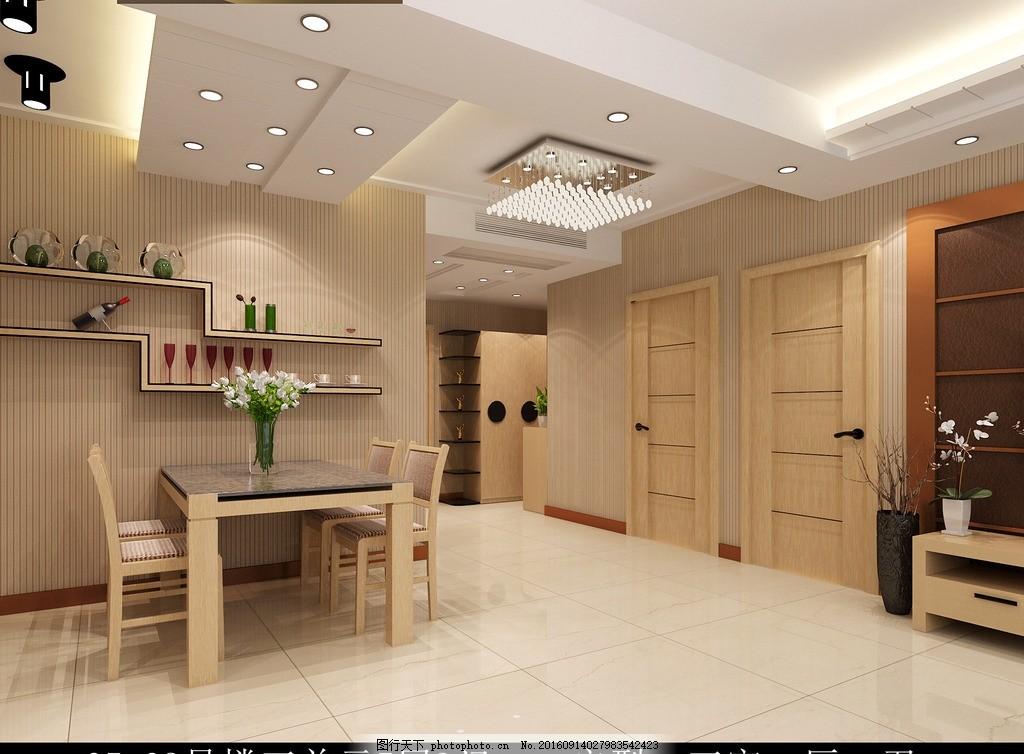 室内效果图 餐厅设计 餐桌 餐厅吊顶 酒架 柜门 电视柜 筒灯