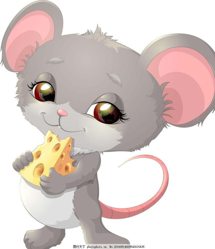 卡通老鼠 老鼠简笔画 卡通小老鼠 动物 卡通动物