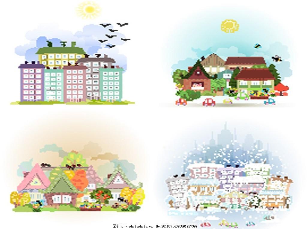 卡通建筑房屋设计矢量素材 卡通房屋 高楼大厦 房屋建筑 自然景观