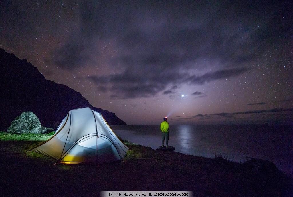 夜间 摄影 灯光 帐篷 傍晚 夜景 自然风景 自然景观