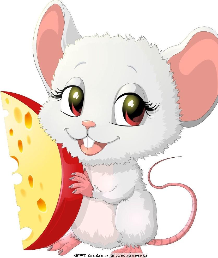 卡通老鼠 老鼠简笔画 卡通小老鼠 动物 卡通动物 广告设计