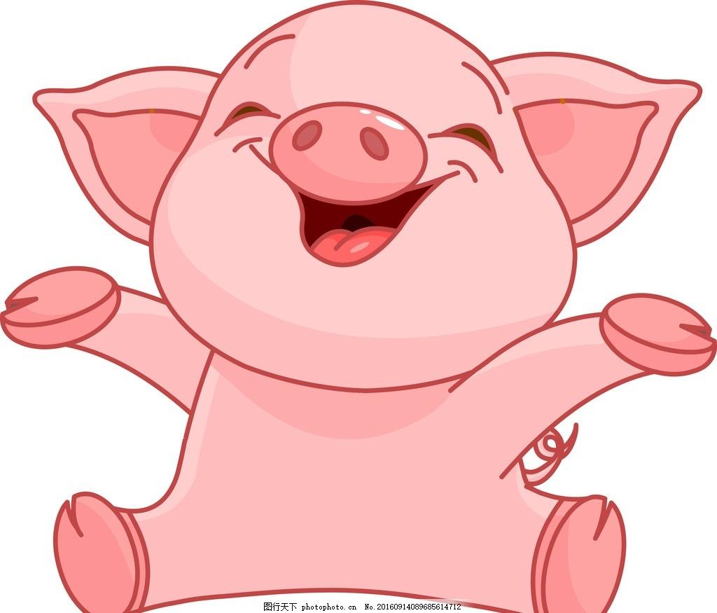 小猪吊饰手工制作大全