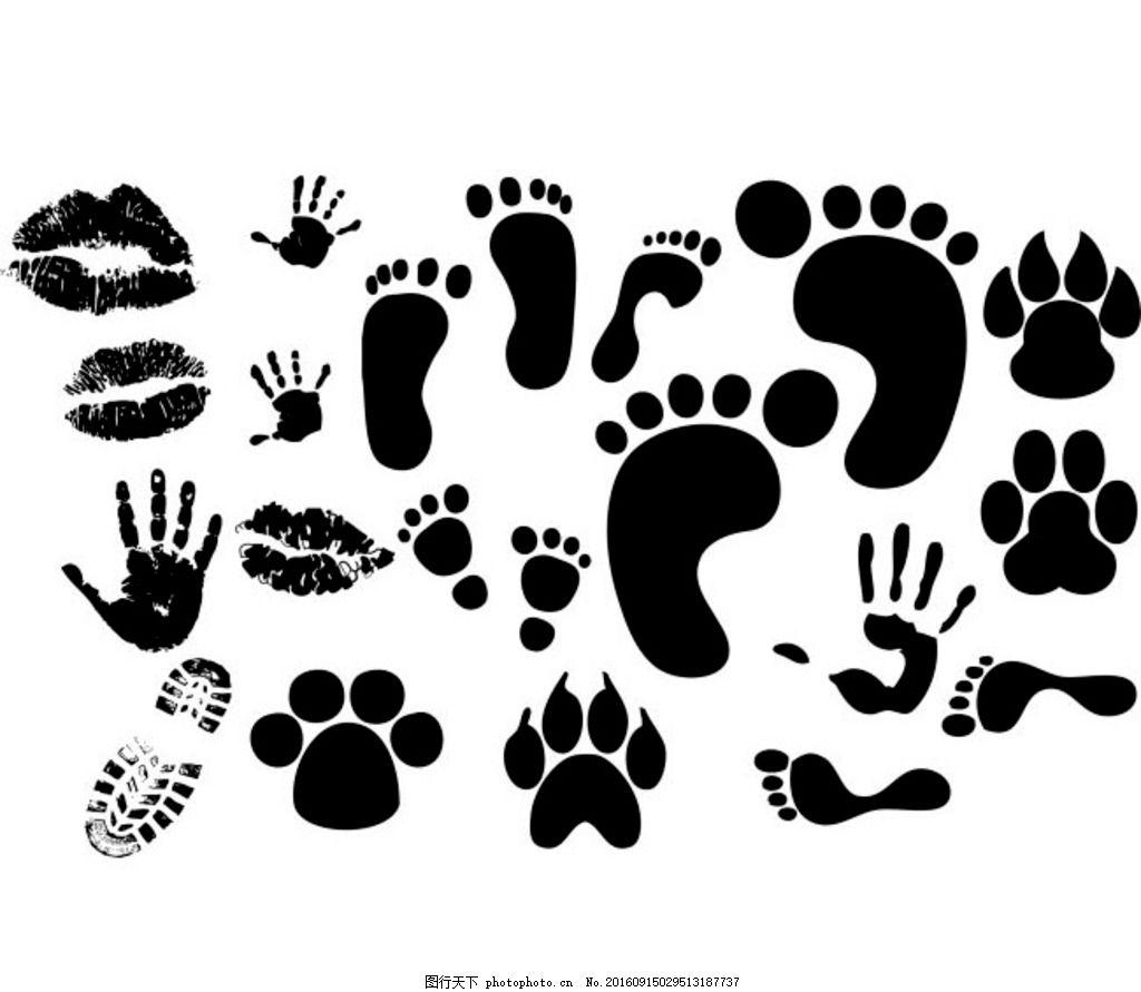 脚印 手印 口红 矢量 剪影 图形图框 设计 广告设计 广告设计 ai