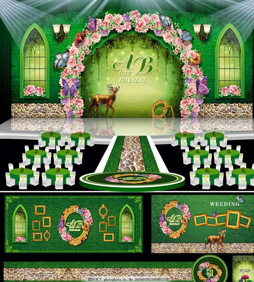 秘密森林背景 梦幻背景 蝴蝶花门 舞台效果图 卡通石头路 草绿色梦幻
