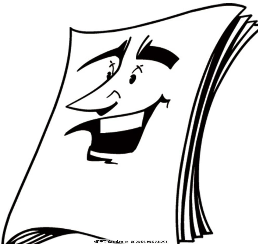 社会舆论插画 钢笔画 速写 手绘 插画素材 黑白矢量 设计 动漫动画