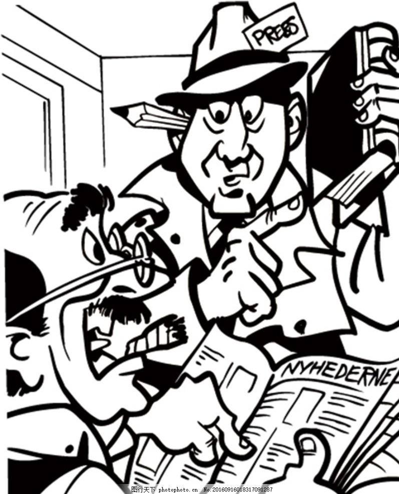 黑白漫画 线描插画 白描 卡通 黑白画 黑白世界 中式线描稿 动漫原画