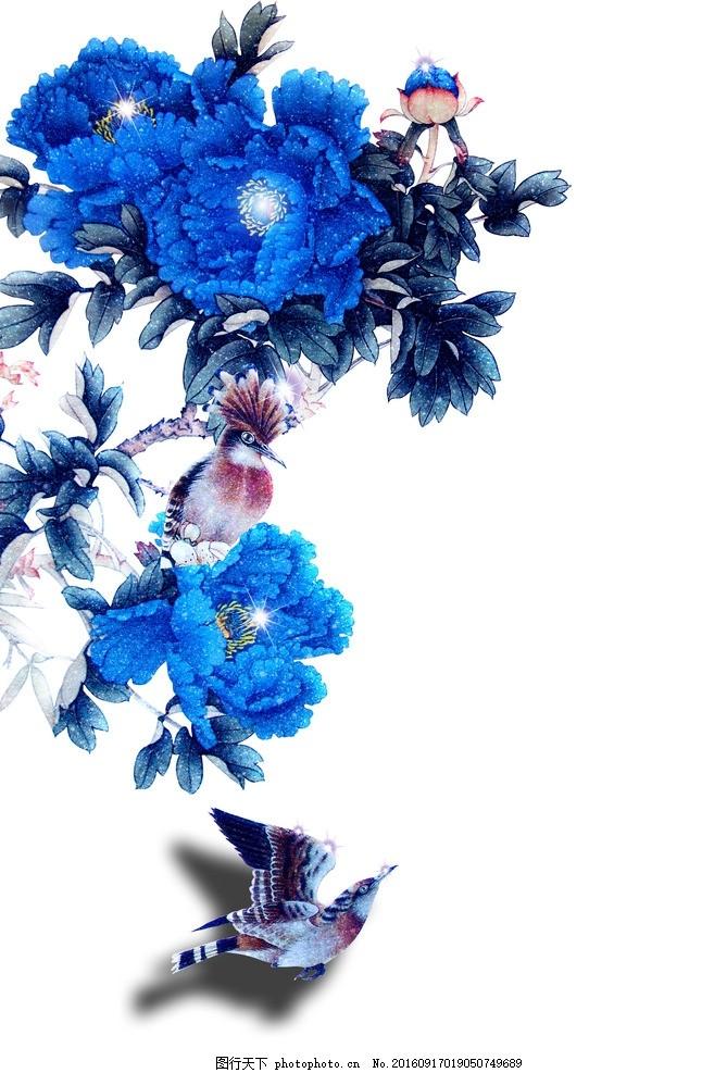 手绘花鸟 分层图 国画 花鸟 中国风 蓝色牡丹 设计 文化艺术 绘画书法