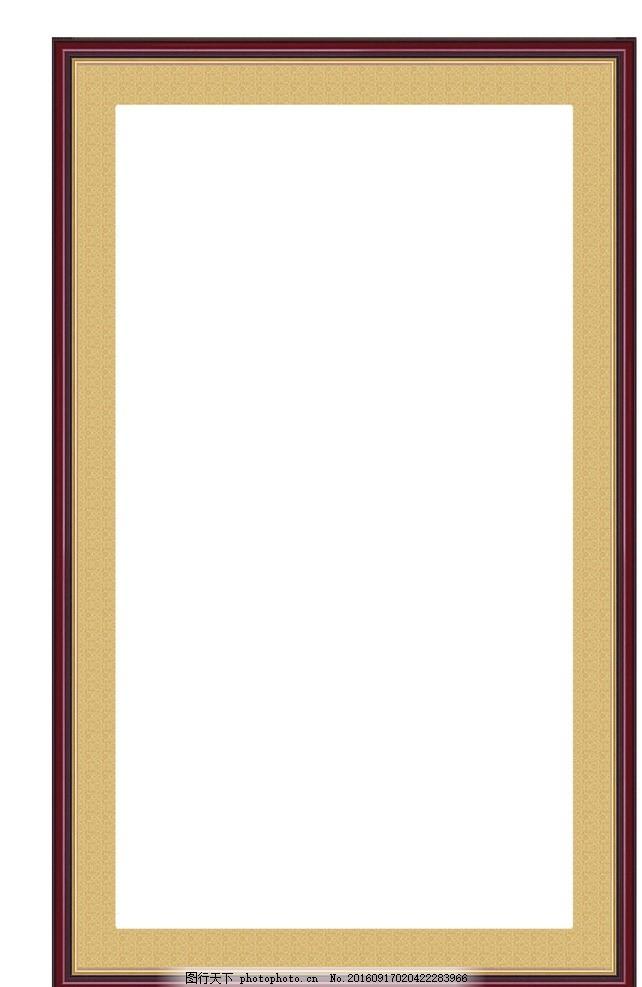 北欧古典中国风相框画框素材 油画框 边框 画框 相框 工艺 花边图片图片