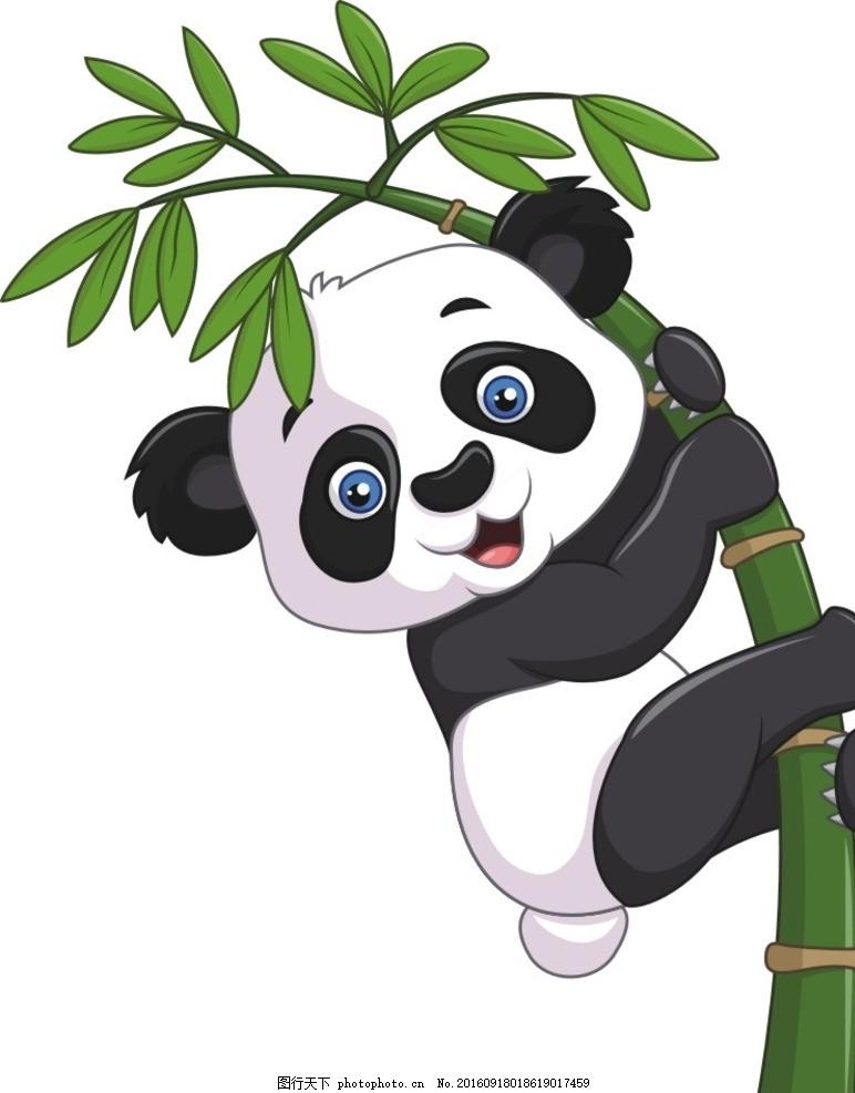 插画熊猫 爬 竹子 的熊猫 矢量图 插画设计 动漫动画