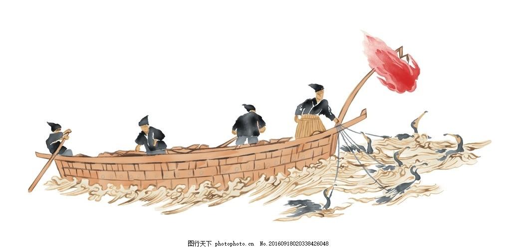 水彩人物划船