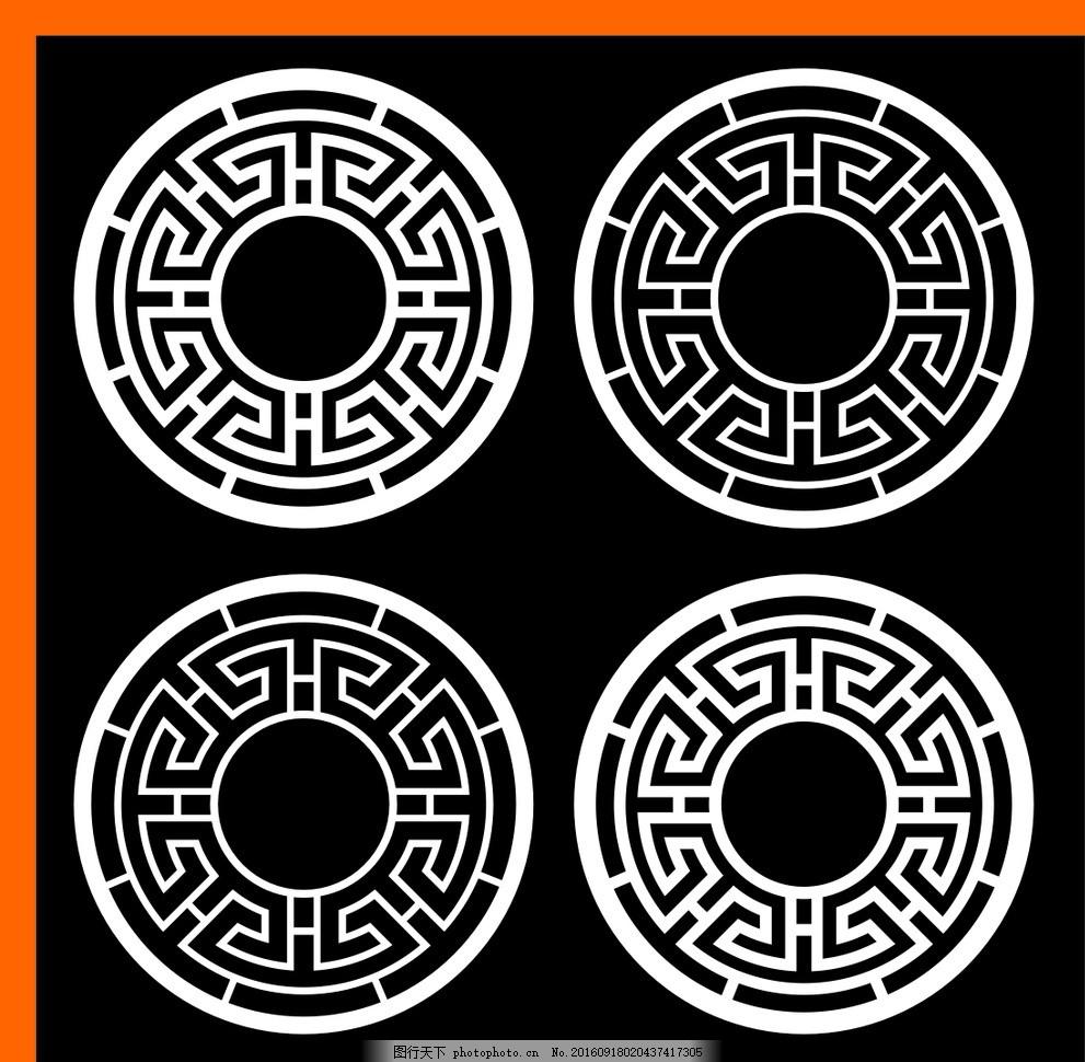 中式花纹边框图案 圆形花纹 花格 素材 花边 圆形花边 设计 底纹边框图片