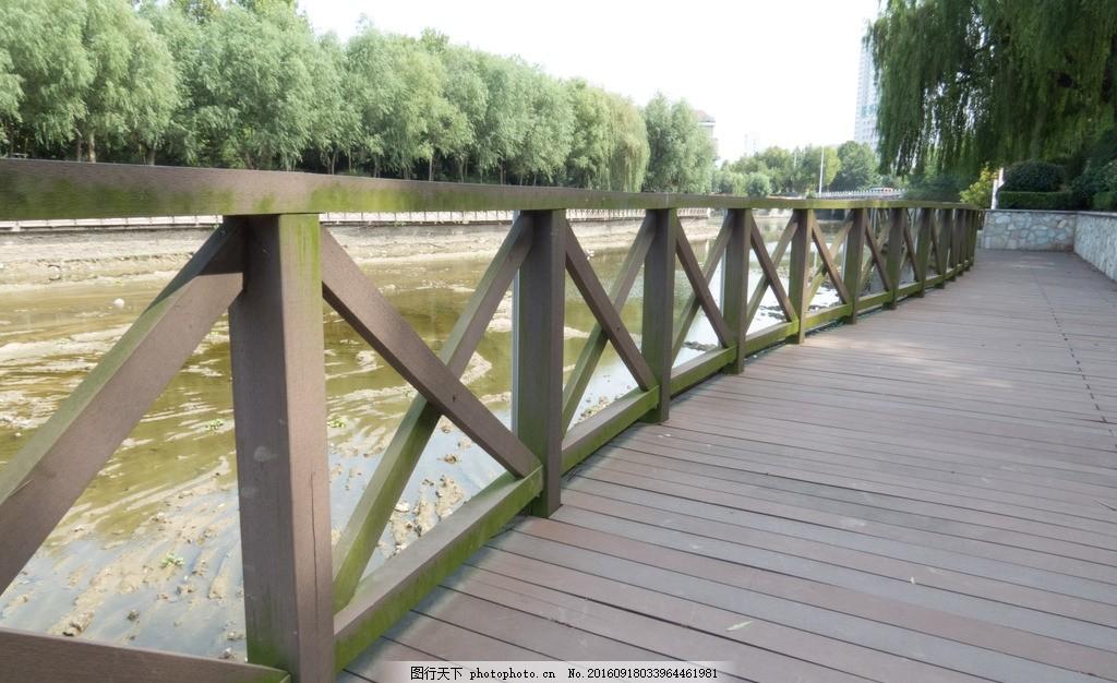 栈桥,栏杆 河边 河流 风景 木栈道 摄影 国内旅游-图