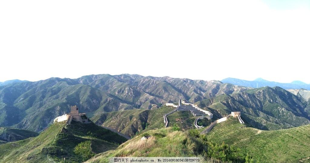 山丘 山脉 山川 沟壑 长城 雁门长城 摄影 自然景观 自然风景 72dpi