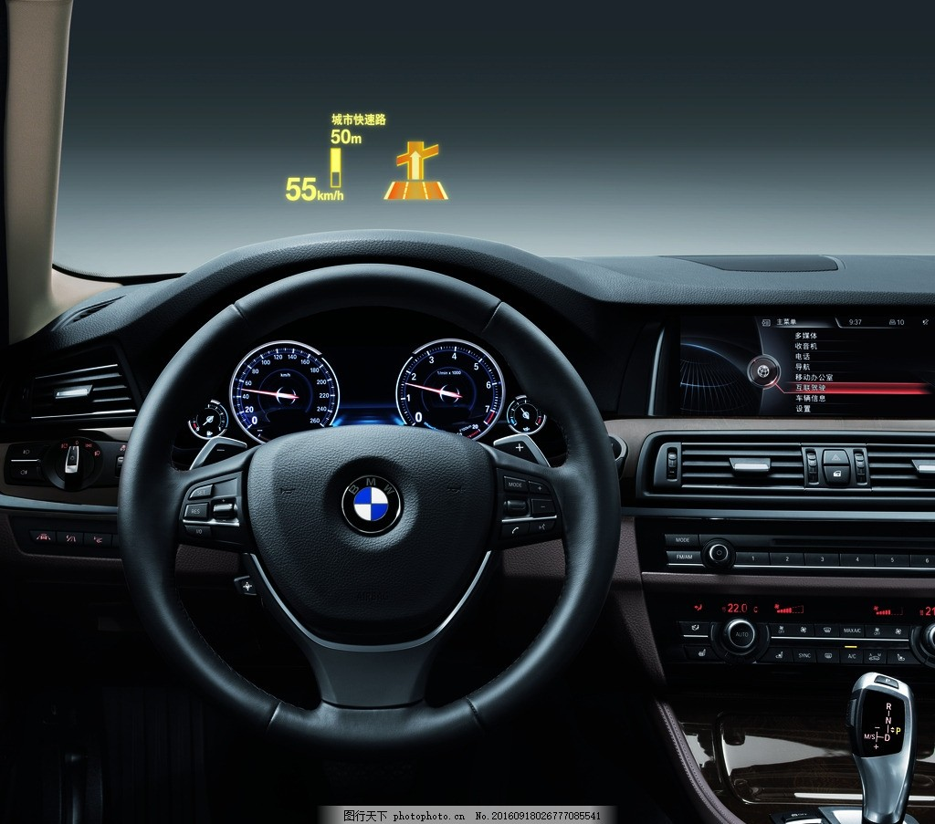 bmw汽车方向盘 汽车 bmw 宝马 按钮 方向盘 交通工具 设计 现代科技