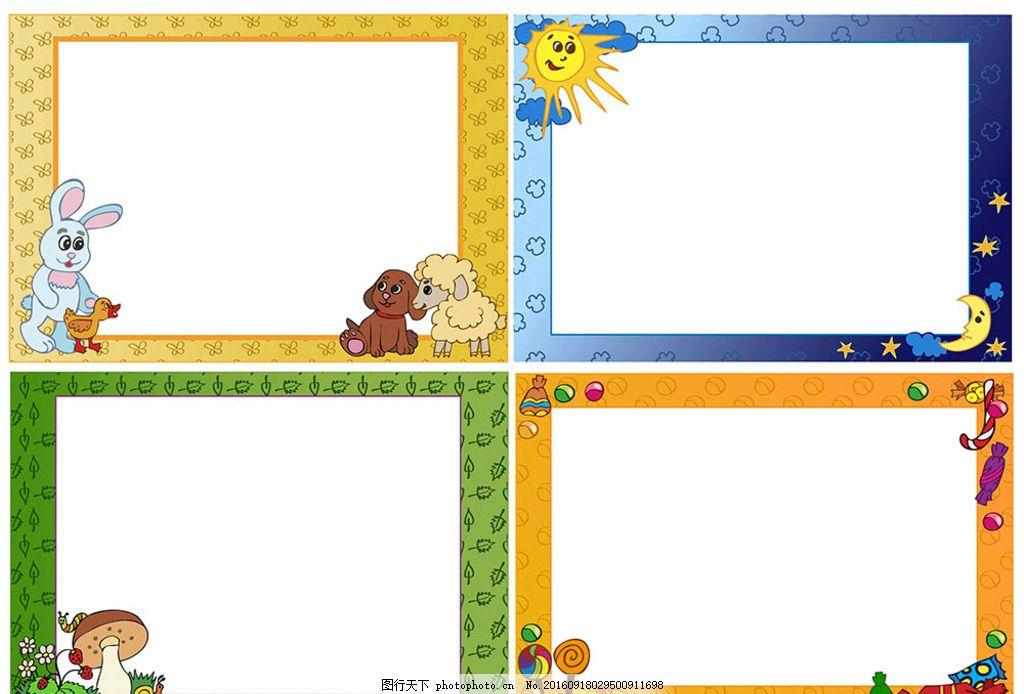 花边边框 边框相框 底纹边框 卡通小兔 卡通鸭子 卡通小狗 卡通小羊