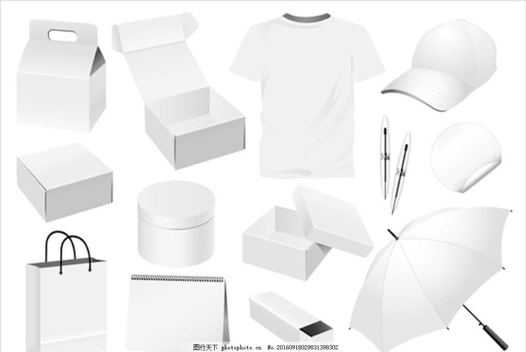 空白企业vi设计模版元素