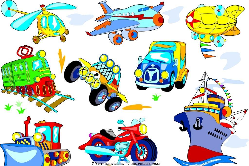 卡通可爱交通工具
