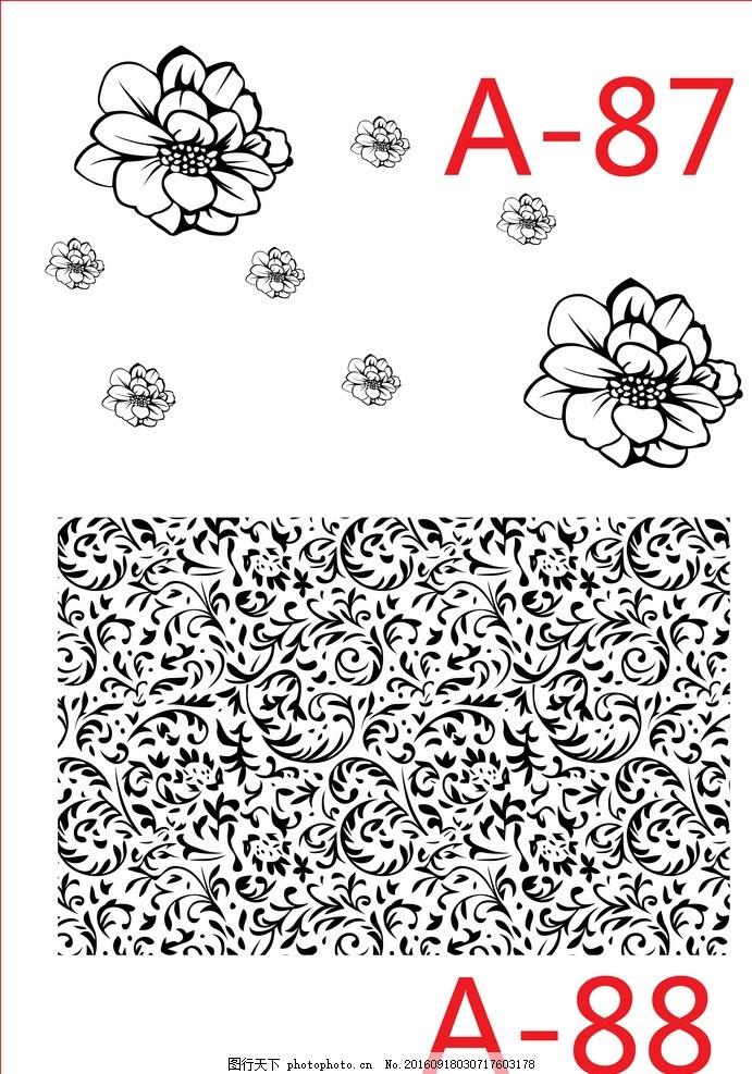 硅藻泥图 矢量图