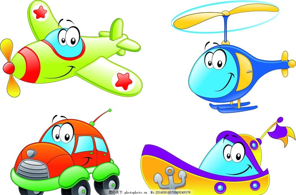 卡通可爱交通工具 可爱卡通图片 卡通画图片 矢量模板 汽车 船