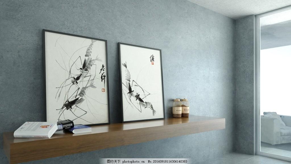 水墨 无框画 装饰画 中国风 书法 客厅装饰画 酒店装饰画 中国画 水墨