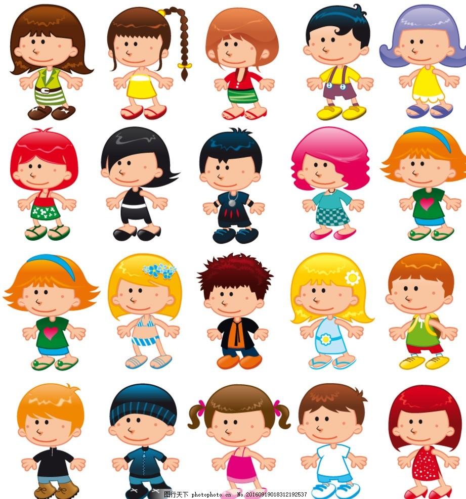 卡通男孩女孩 卡通学生 卡通可爱儿童 服装会员卡 服装名片 童装童鞋