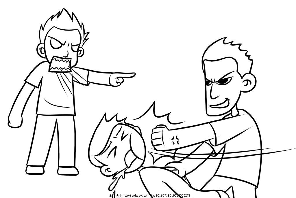 手绘校园暴力防范漫画 警察 校园安全 宣传