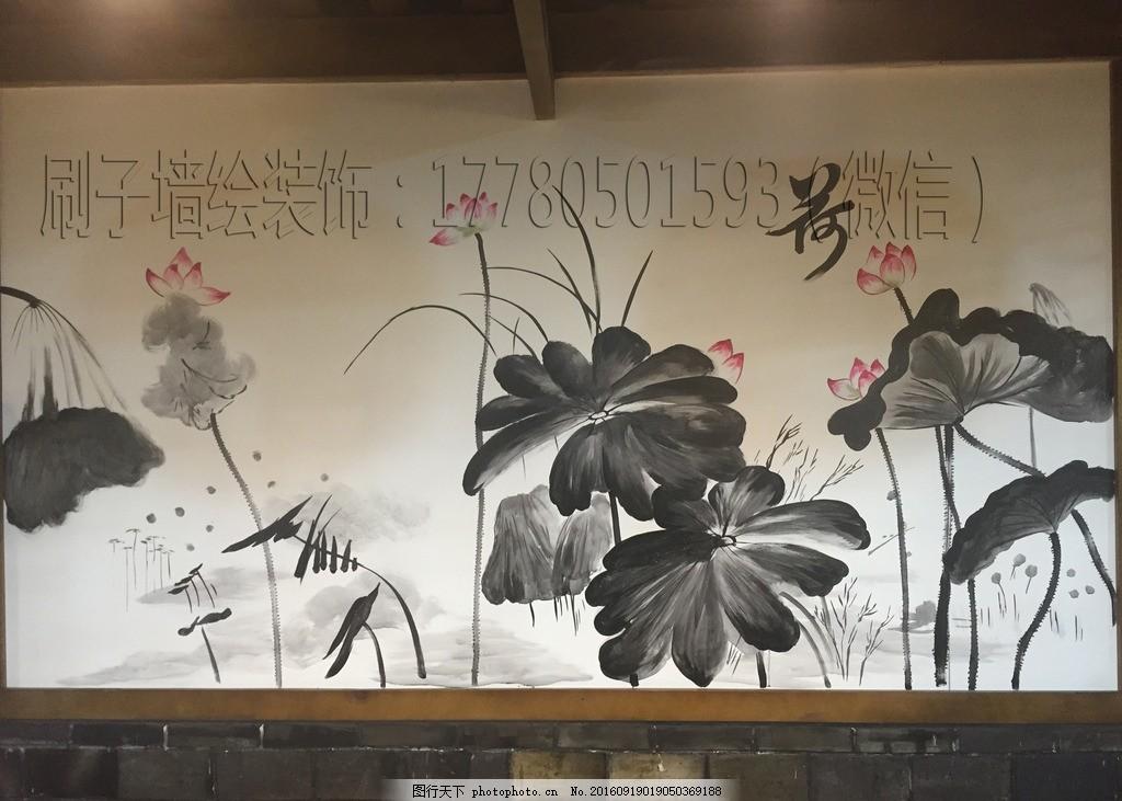 荷花墙绘刷子艺术作品 成都墙绘 刷子艺术墙绘 手绘 彩绘 涂鸦