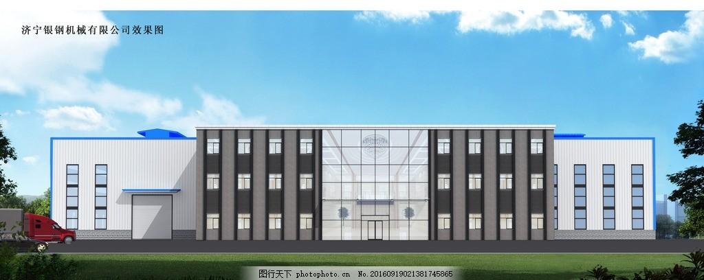 办公楼车间一体 效果图 钢结构 厂房 正面图 模型