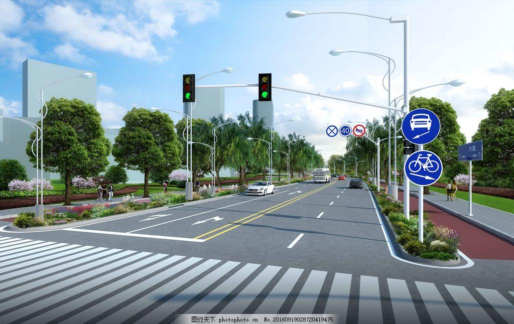 城市道路绿化效果图