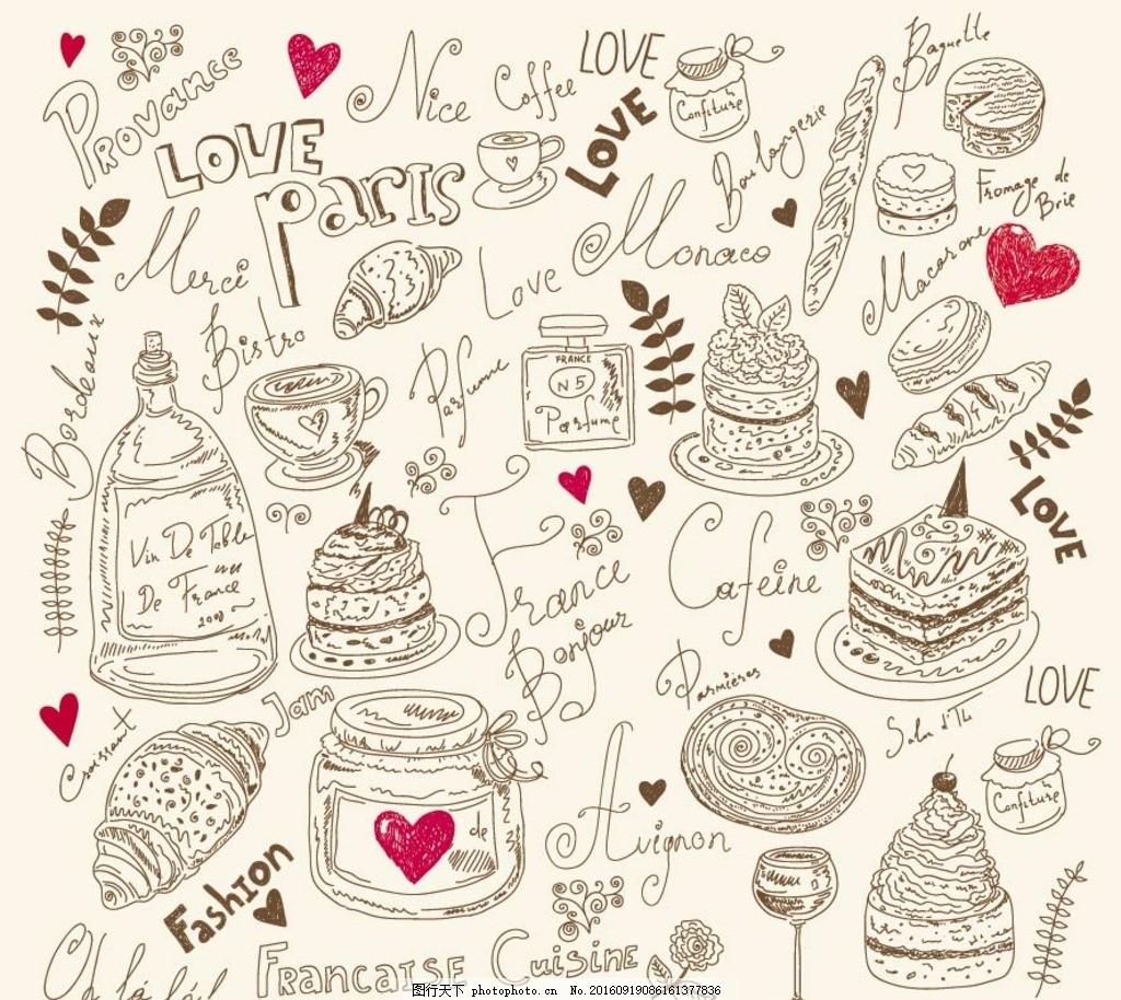 蛋挞 蛋筒 蛋糕 幼儿园墙画 卡通矢量素材 婴儿服装图案 拼贴底纹背景