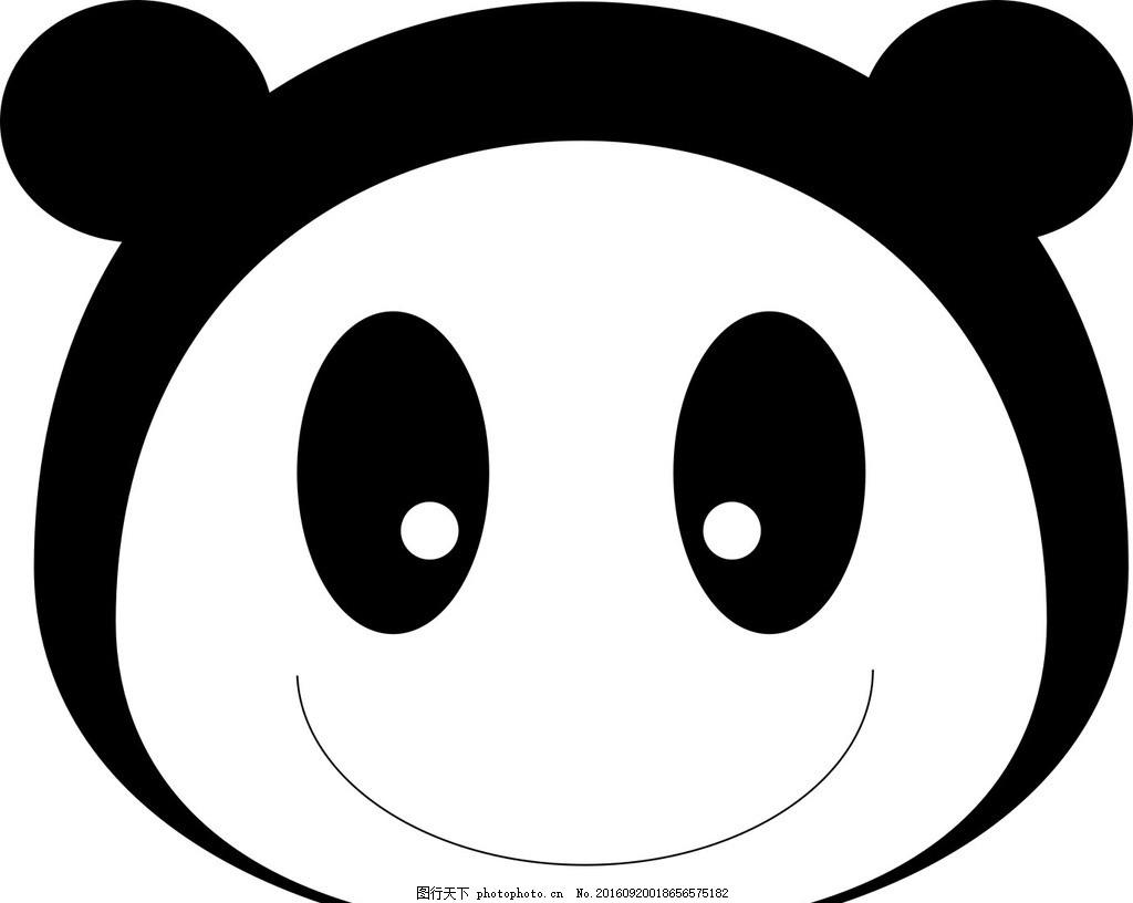 卡通笑脸熊 可爱 动物 无敌 动漫动画
