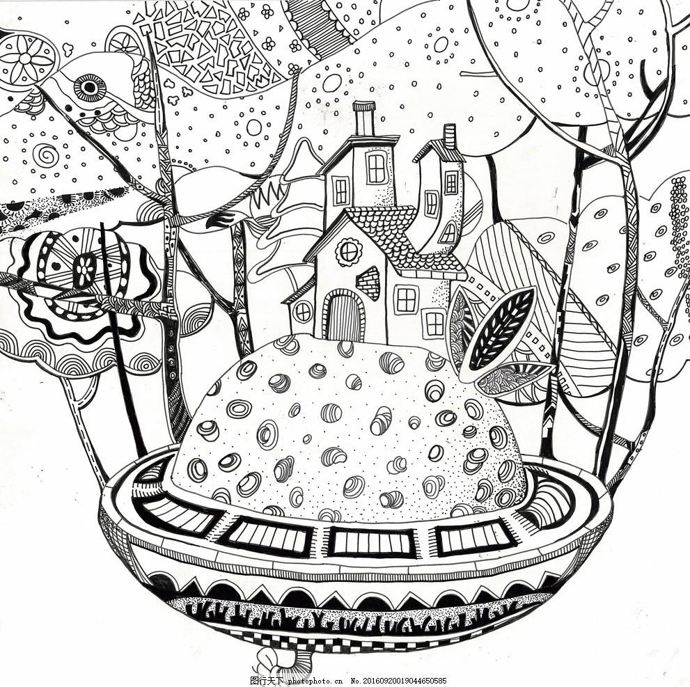 家园插画设计 黑白装饰画 故园 平面设计 绘本