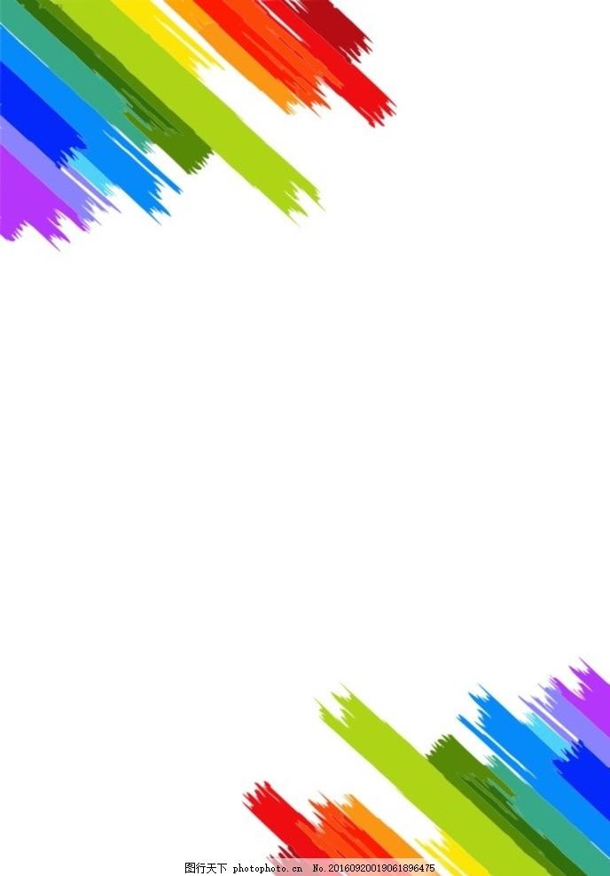 彩色 铅笔 彩色铅笔 彩虹 七彩 美丽铅笔 时尚 卡通