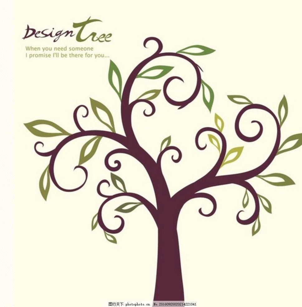 矢量 绿色 叶子 卷纹树 ai 卡通树 矢量树 手绘 手绘树 设计 底纹边框