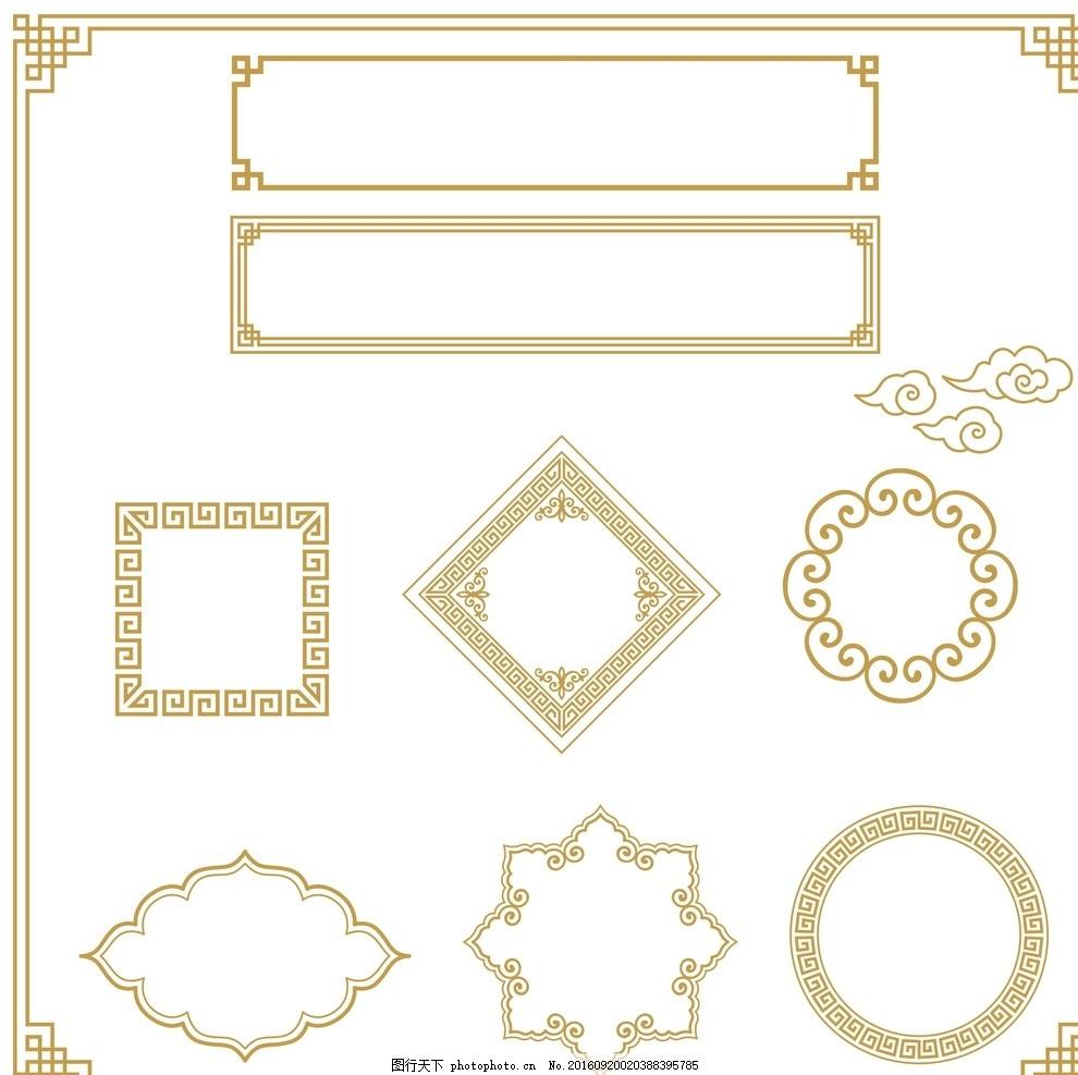 中国风花纹 花纹 中国风 隔断 图案 镂空 雕花 花边 设计 底纹边框