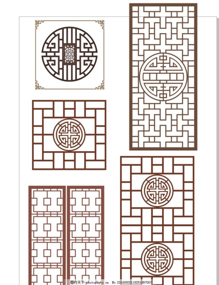 底纹 格栅 雕刻花纹 现代 窗花 模板下载 雕刻窗花 隔断雕花 中式窗花
