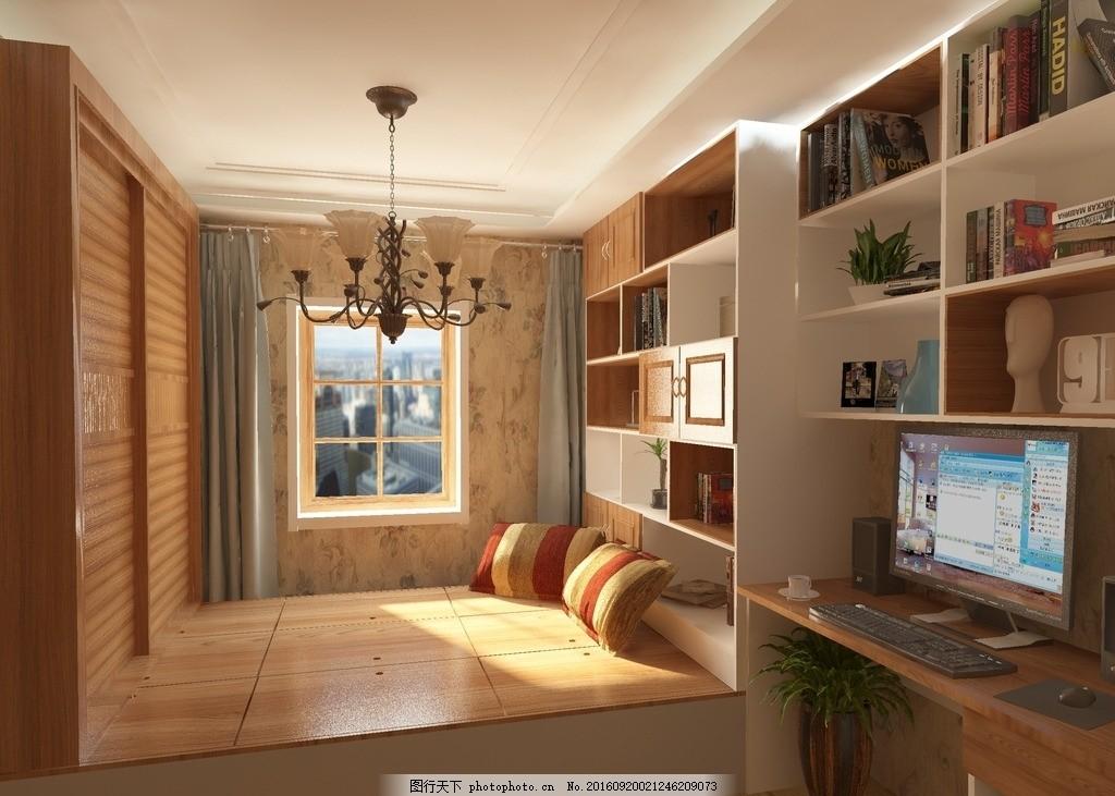 简约书房榻榻米效果图 榻榻米 衣柜 书房 简约 书桌 设计 3d设计 室内