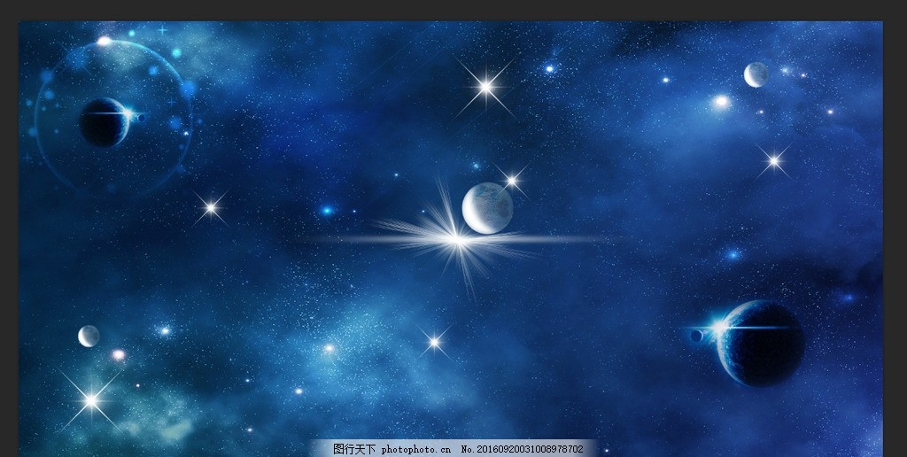 星空 订货会 炫彩星空 宇宙星空 天文现象 地球 十二星座 银河背景