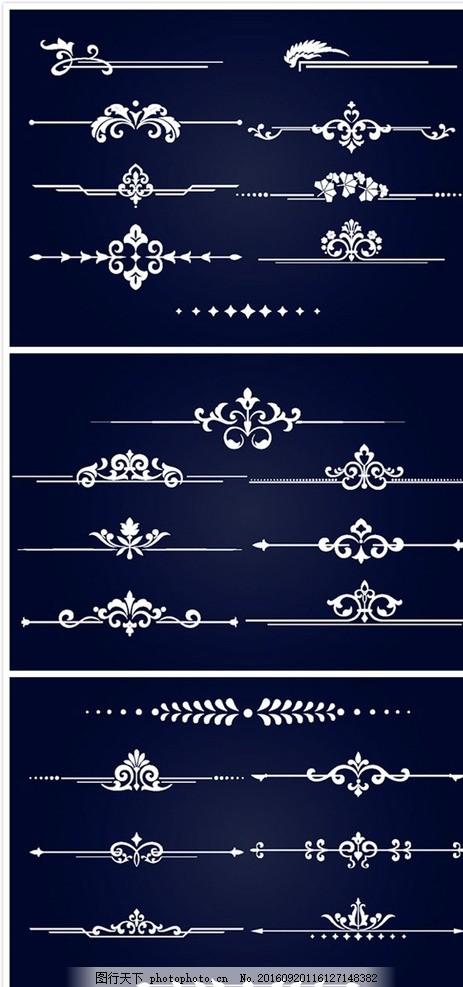 欧式花纹边框 边框 边线 复古 高贵 古典 花纹 欧式 线条 装饰 设计