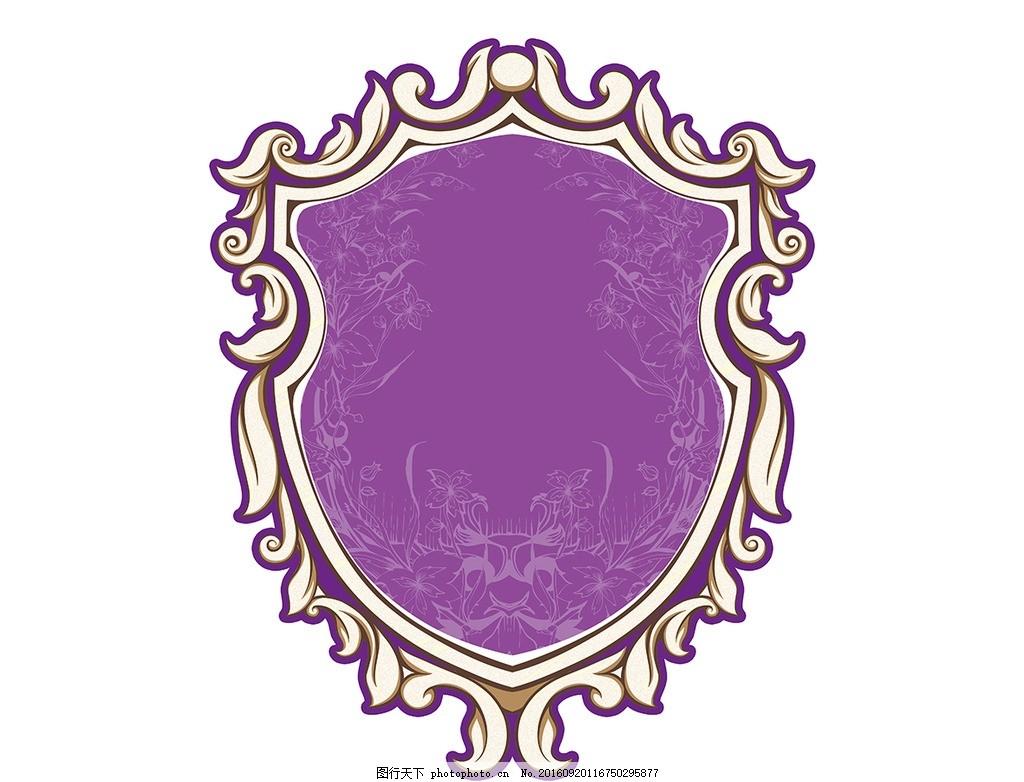 紫色婚礼水牌 指示牌 欧式水牌 广告设计 其他