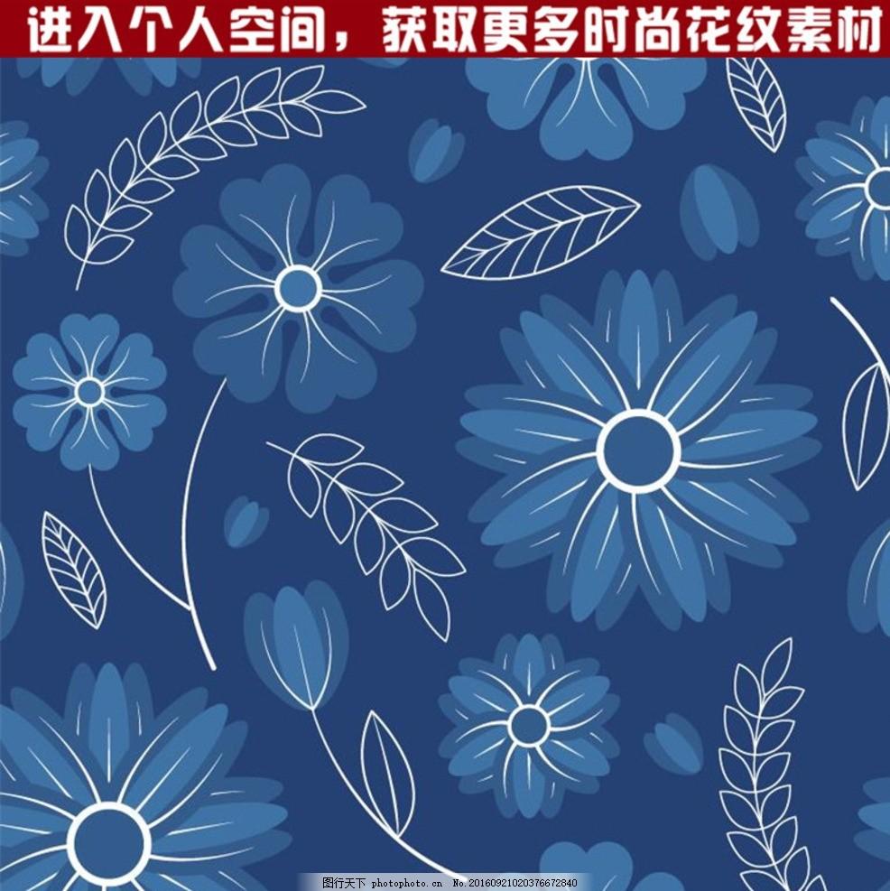 蓝色底纹花纹 经典花纹 壁纸 背景 背景墙 移门图案 欧式花纹