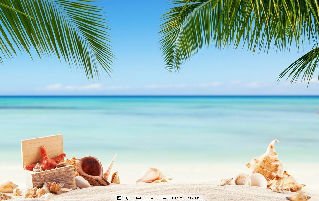 秦皇岛海边 唯美 风景 风光 旅行 自然 大海 海景 沙滩 休闲海滩