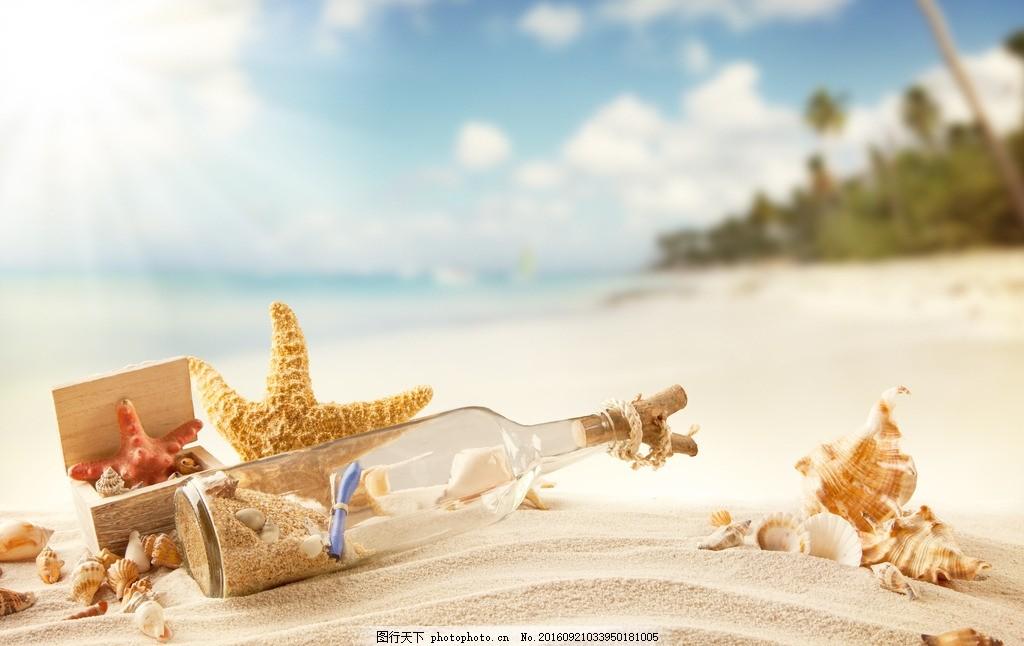 唯美 风景 风光 旅行 自然 秦皇岛 大海 海 海边 海景 漂流瓶 海星