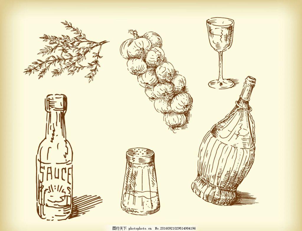 大蒜 酒杯 调味瓶 手绘素材 抽象设计 时尚 矢量素材 素描 矢量素描