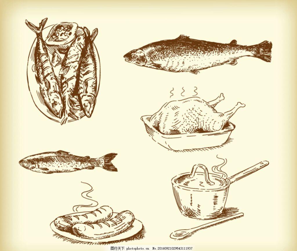 鱼手绘素材