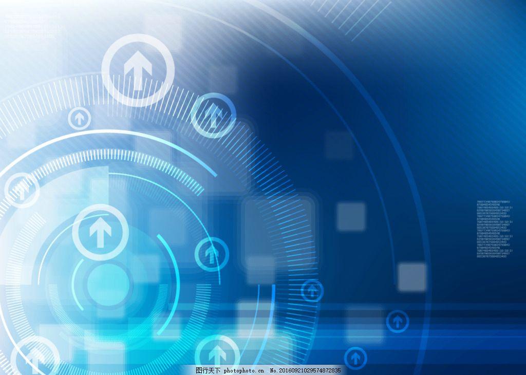 科幻海报 科技海报 科技感 时尚元素 商务科技 科技背景 创意背景