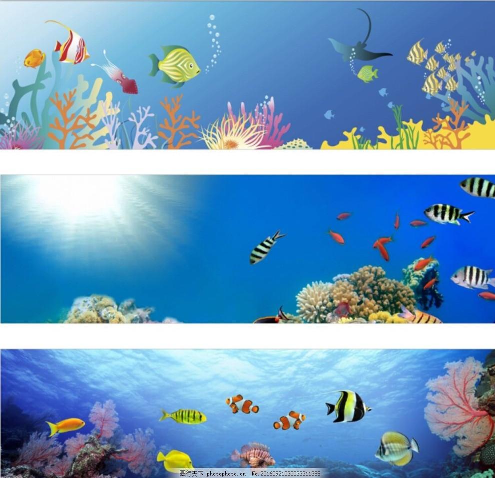 深海 海底光线 海底光 深海水纹 海底世界 美丽海底 海底奇观 海鱼 海