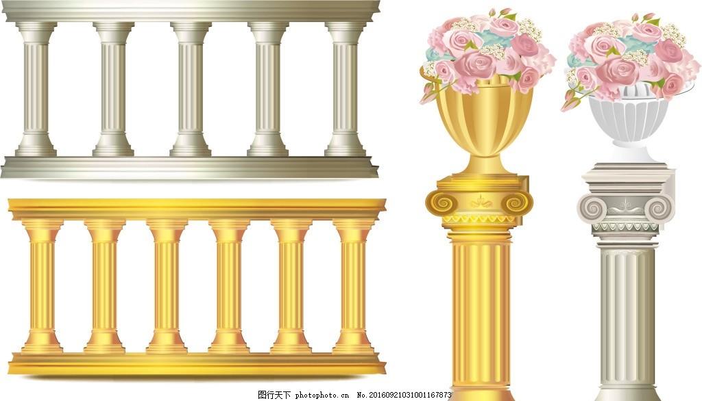 罗马柱花盆 罗马柱 花盆 金色 银色 婚礼 道具 路引 欧式 设计 广告