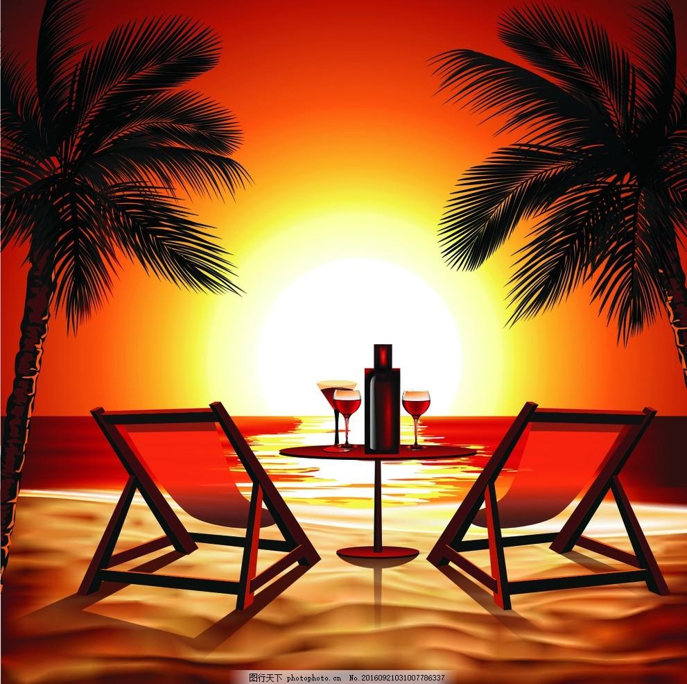 椰子树插画 热带 风景 夕阳 沙滩 躺椅 香槟 度假 大海 矢量图